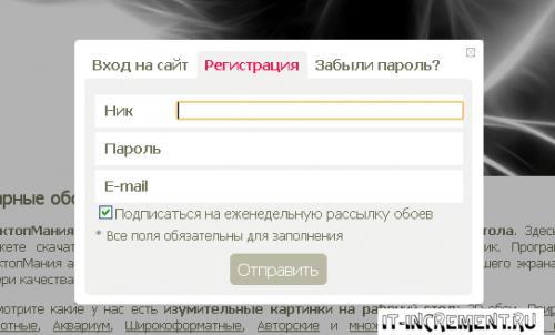 desktop manio register