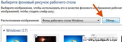 oboi windows