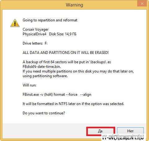 warning winsetup