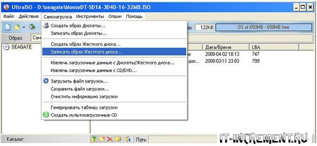 zapisat obraz jestkogo diska