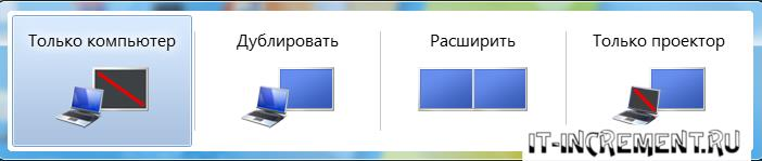 dublirovat monitor