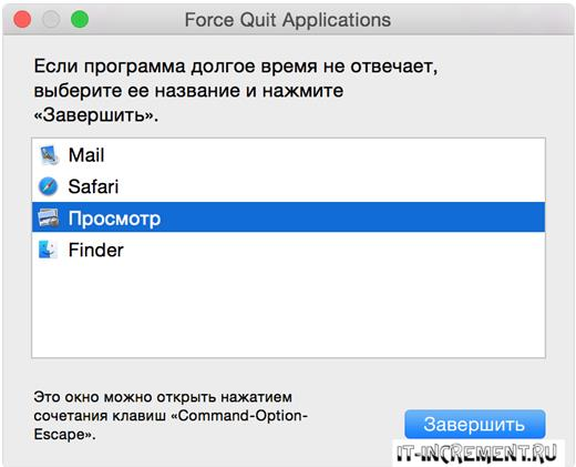 force mac