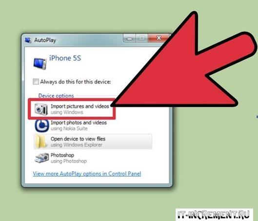 iphone import foto