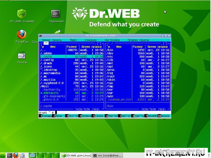 live cd dr web