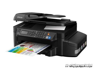 printer skanerom