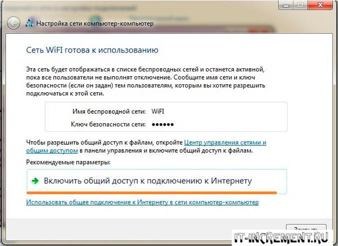 set wifi