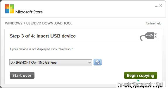dvd download tool usb