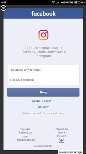 vosstanovit cherez facebook